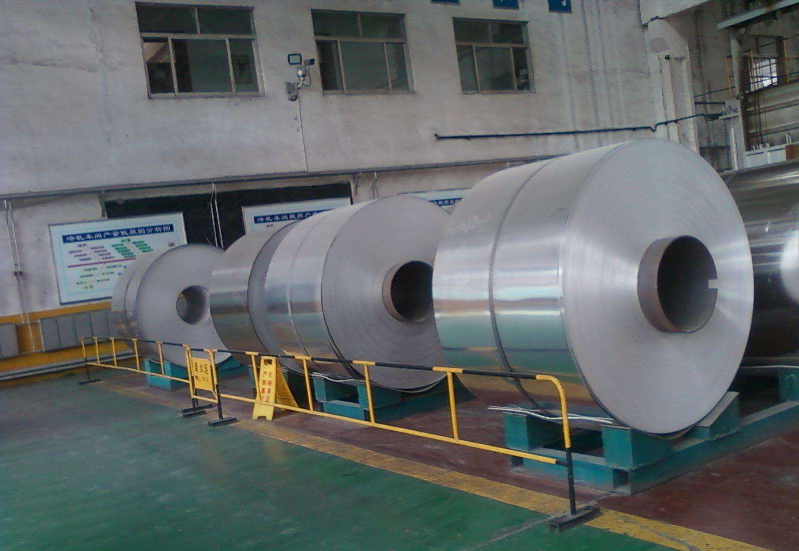 Aluminium Coil For Further Rolling Gansu Jiugang